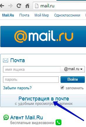 как разблокировать свою анкету в знакомствах mail