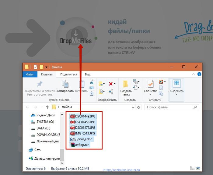 Бесплатный файлообменник без регистрации, загрузить файл Скачать Backpacks