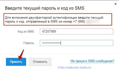 код с смс  сообщения
