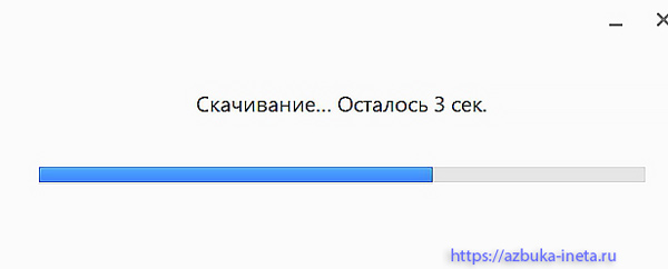 загрузка приложения google диск