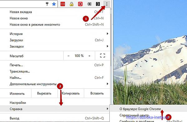 как ускорить работу браузера / справка