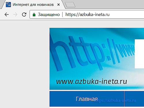 Старый дизайн браузера