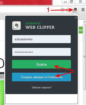 web-clipper