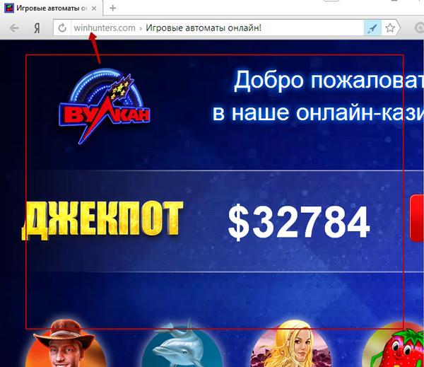 страница с казино вулкан